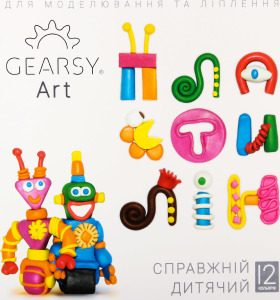 Пластилин Gearsy Art