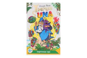 Гра карткова для дітей від 6років №30864 Impus Una Strateg 1шт