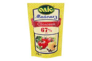 Майонез 67% Столовый Оліс д/п 170г