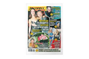 Газета Экспресс газета