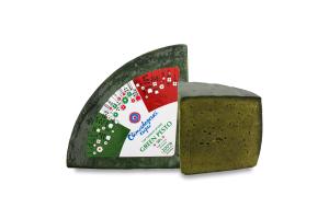 Сир 50% твердий зрілий Green Pesto Світловодські сири кг