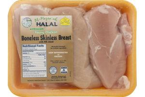 Al-Mazra'ah Halal Young Chicken Boneless Skinless Breast