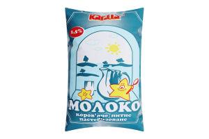 Молоко 1.5% пастеризоване Кагма м/у 900г