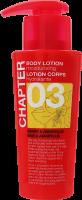 Mades Chapter лосьон д/тіла 03 ягода+амаріліс 400мл