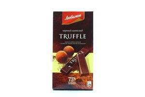 Шоколад Любимов Truffle 73% какао 100г