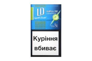 Сигарети LD Impulse Compact 20 шт