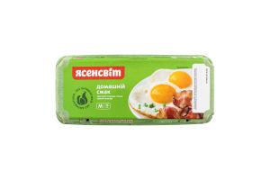 Яйца C1 Домашний вкус Ясенсвіт к/у 10шт