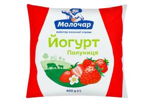 Йогурт 1% полуниця п/е 400г /Молочар/