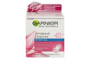 Крем для лица ночной Активный Лифтинг 45+ Garnier 50мл