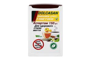Заменитель сахара Аспартам Dolcasan 150шт