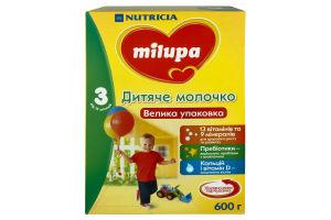 Молочко Nutricia детское от 12 месяцев Milupa 600г