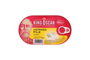Сельдь King Oscar филе в масле