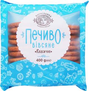 Печенье Богуславна овсяное классическое