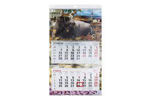 Календар 2021 Офісний Стандарт Студія Марко 1шт