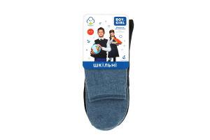 Шкарпетки дитячі Boy&Girl №050 23-25 асорті 3 пари