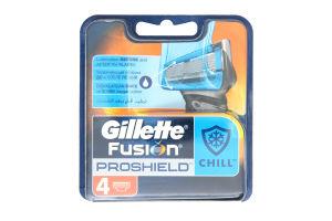 Gillette Fusion Proshield Chill змінні касети, 4шт