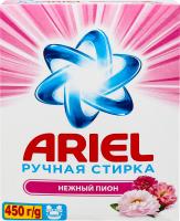 Порошок стиральный Ручная стирка Нежный пион Ariel 450г