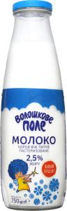 Молоко Волошкове поле с/б 2,5% 750г х12