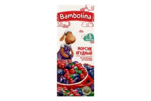Морс для детей от 5мес Морсик ягодный Bambolina т/п 0.2л