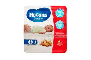 Подгузники Classik Huggies 2 3-6кг 18шт