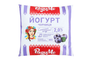 Йогурт 2% Чорниця РадиМо м/у 400г