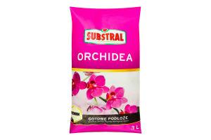 Ґрунт готовий Orchidea Premium Substral 3л