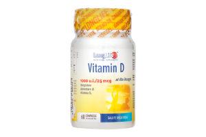Добавка диет Long Life Vitamin D 1000