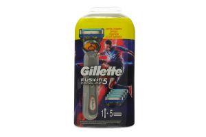 Бритва безопасная со сменными кассетами Gillette Fusion Proglide 5