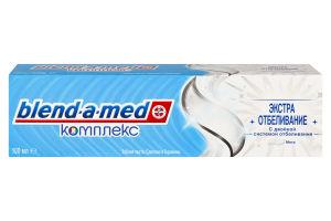 Зубная паста Complеte7+отбеливание Blend-a-Med 100мл