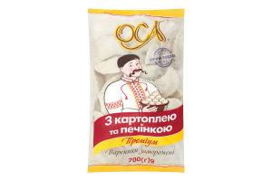 Вареники с картофелем и печенью Премиум Оса м/у 700г