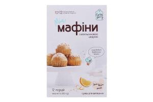 Суміш для випікання Мафіни ванільні з апельсиновою цедрою Mia к/у 300г