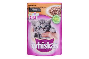 Корм для кошенят з птицею в соусі Junior Whiskas д/п 100г