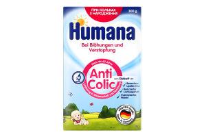 Суміш молочна суха з пребіотиками для дітей від народження Anticolic Humana к/у 300г