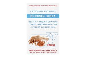 Клетчатка растительная из ржаных отрубей Golden Kings of Ukraine к/у 160г