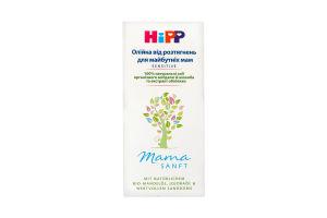 Масло Hipp Massage-Oi 100мл
