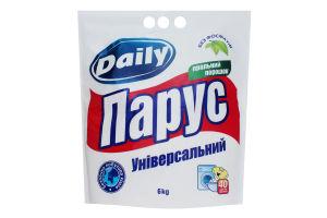 Порошок стиральный универсальный Daily Парус 6кг