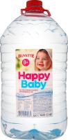 Вода питьевая для детей от рождения негазированная Happy Baby Buvette п/бут 5л