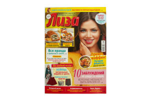 Журнал Ліза