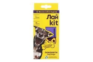 Пакети для прибирання за тваринами 20х30см ЛайKit 80шт