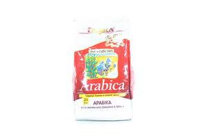 Кава в зернах Арабіка Галка смажена 250г