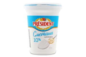 Сметана 10% President ст 325г