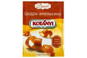 Цедра апельсину Kotanyi 20г