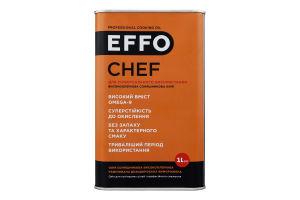 Масло подсолнечное високоолеиновое рафинированное Chef Effo ж/б 1л