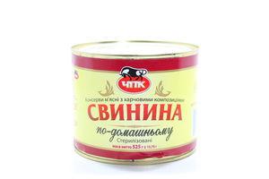 Свинина ЧПК з/б 525г
