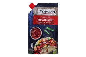 Соус томатний з перцем халапеньо Мехікано Торчин д/п 200г