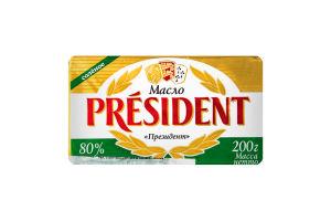 Масло 80% кислосливочное соленое President м/у 200г