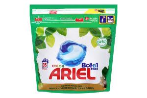 Средство моющее синтетическое жидкое в растворимых капсулах Аромат масла ши Ariel 35х23.8г