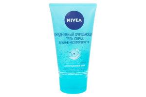 Гель-скраб очищающий для лица Pure Effect Nivea 150мл