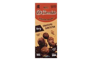 """Печиво """"Noce Di Cioccolato"""" 180г"""