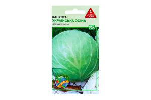 Семена Украинская осень Агрок.1г
